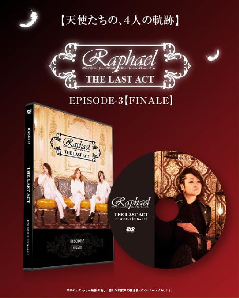 Raphael THE LAST ACT EPISODE-3【FINALE】